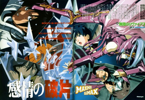 Hisashi Hirai, Sunrise (Studio), Infinite Ryvius, Neeya (Infinite Ryvius), Aoi Housen