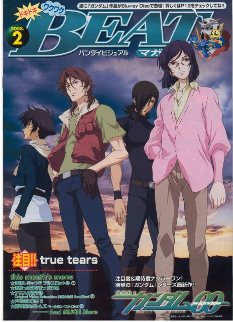 Sunrise (Studio), Mobile Suit Gundam 00, Tieria Erde, Setsuna F. Seiei, Allelujah Haptism