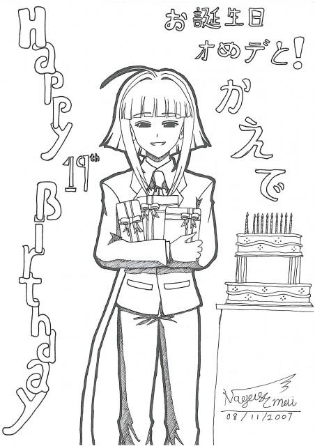 Mahou Sensei Negima!, Kaede Nagase, Member Art