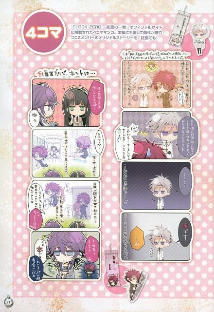 Nagaoka, Idea Factory, Clock Zero Official Visual Fan Book, Clock Zero, Madoka Hanabusa