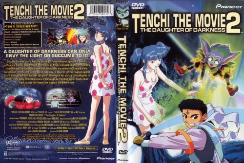 Tenchi Muyo, Mayuka Masaki, Tenchi Masaki