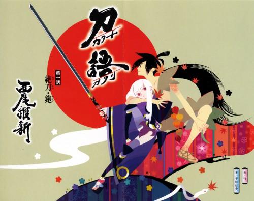 Katanagatari, Shichika Yasuri, Togame