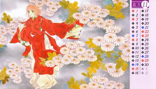 Tohko Mizuno, Harukanaru Toki no Naka de, Akane Motomiya, Calendar