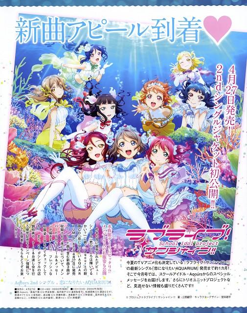 Murota Yuuhei, Sunrise (Studio), Love Live! Sunshine!!, Riko Sakurauchi, You Watanabe