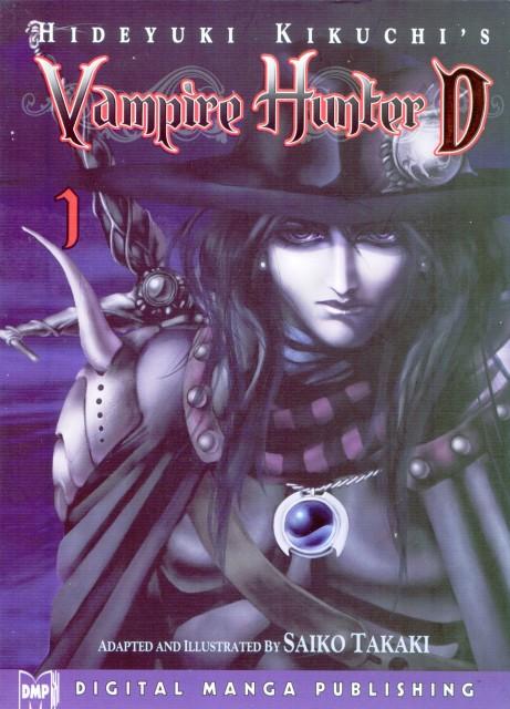 Saiko Takaki, Madhouse, Vampire Hunter D, D (Vampire Hunter D), Manga Cover