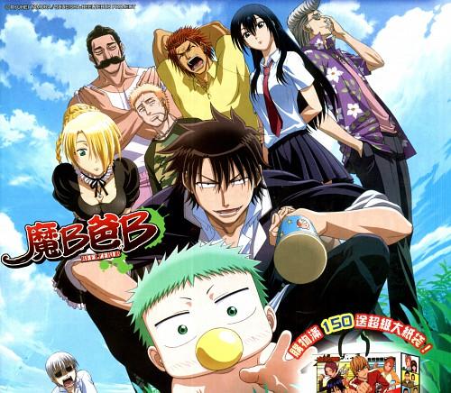 Ryuuhei Tamura, Beelzebub, Hidetora Toujou, Tatsumi Oga, Tatsuya Himekawa