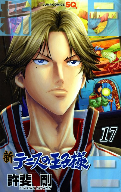 Takeshi Konomi, Production I.G, Prince of Tennis, Keigo Atobe, Manga Cover