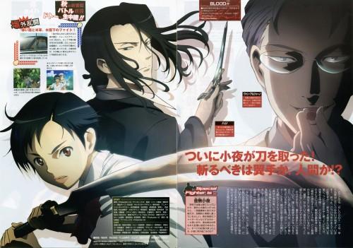Production I.G, Blood+, Van Argiano, Saya Otonashi, Hagi