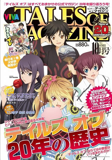 Mutsumi Inomata, Kousuke Fujishima, Namco, Tales of Vesperia, Tales of Innocence