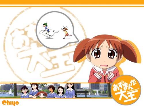 Kiyohiko Azuma, J.C. Staff, Azumanga Daioh, Kagura (Azumanga Daioh), Sakaki Wallpaper
