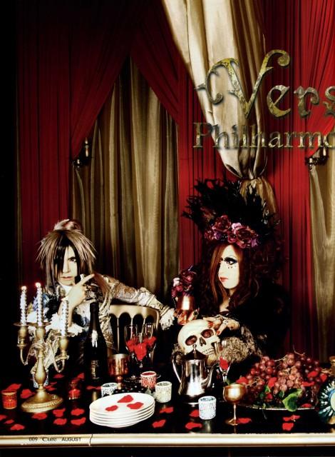 Jasmine You, Teru, Versailles: Philharmonic Quintet, Cure (Magazine)