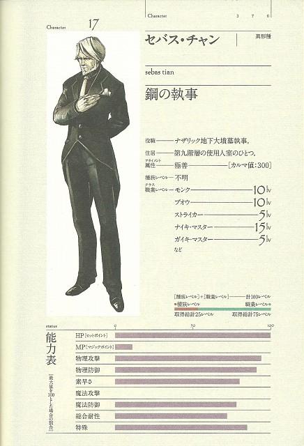 So-bin, Overlord (Series), Sebas Tian, Character Sheet