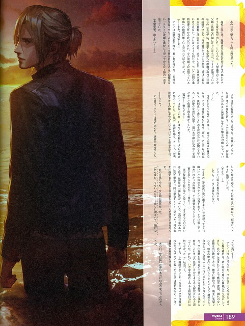 Capcom, Toraware no Palm, Aoi (Toraware no Palm), Magazine Page, B's-Log