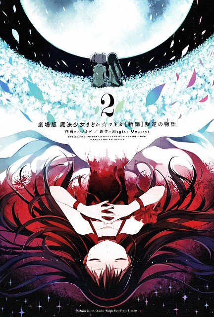 Shaft (Studio), Puella Magi Madoka Magica, Homura Akemi, Madoka Kaname