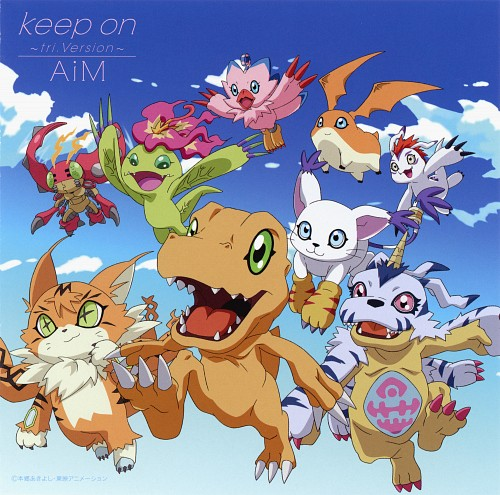 Toei Animation, Digimon Adventure
