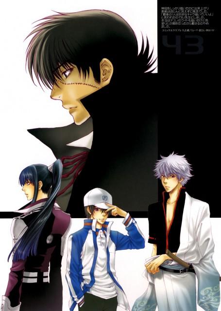 Nekota Yonezou, Black Jack, D Gray-Man, Gintama, Prince of Tennis