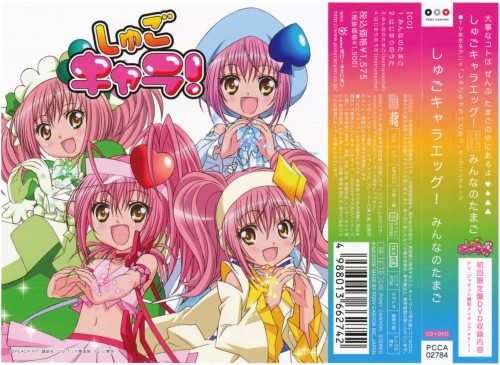 Peach-Pit, Satelight, Shugo Chara, Amu Hinamori, Album Cover