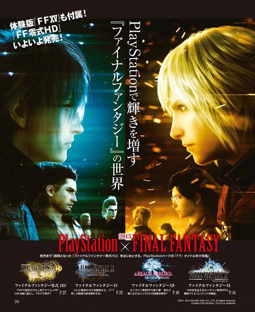 Square Enix, Final Fantasy XV, Final Fantasy Type-0, Nine (Final Fantasy Type-0), Prompto Argentum