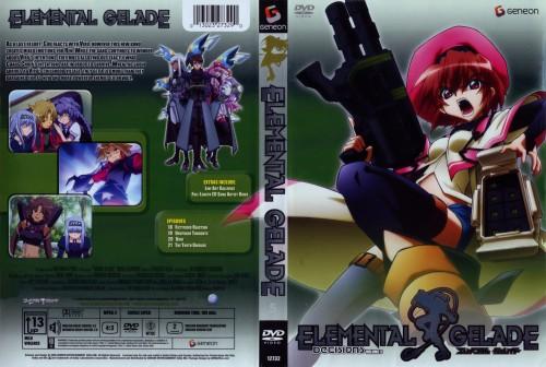 Mayumi Azuma, Xebec, Erementar Gerad, Cisqua, DVD Cover