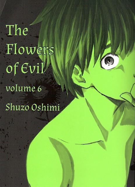 Shuuzou Oshimi, Zexcs, Aku no Hana, Takao Kasuga, Manga Cover