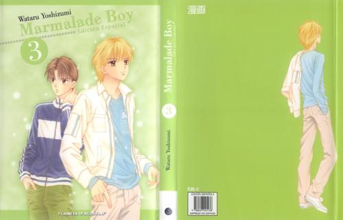 Wataru Yoshizumi, Toei Animation, Marmalade Boy, Ginta Suoh, Yuu Matsuura