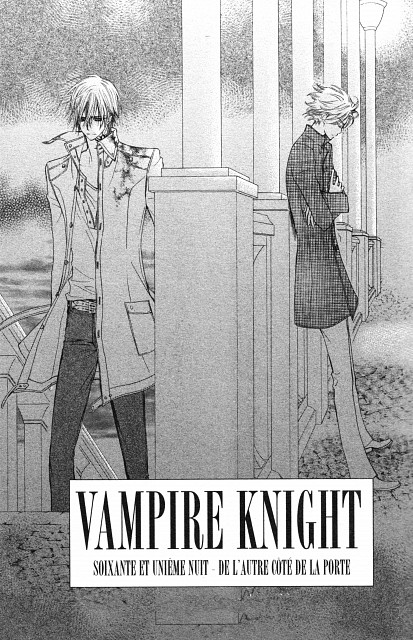 Matsuri Hino, Vampire Knight, Zero Kiryuu, Hanabusa Aidou