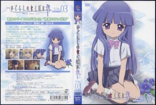 Higurashi no Naku Koro ni, Rika Furude, DVD Cover