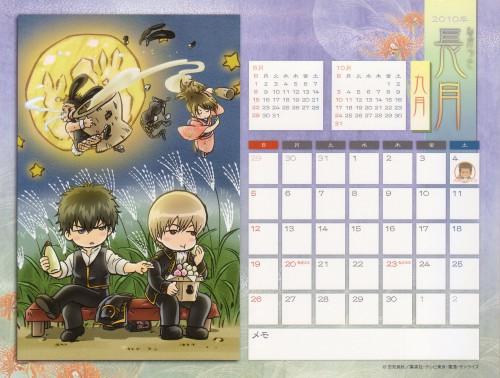 Hideaki Sorachi, Sunrise (Studio), Gintama, Sougo Okita, Toshiro Hijikata