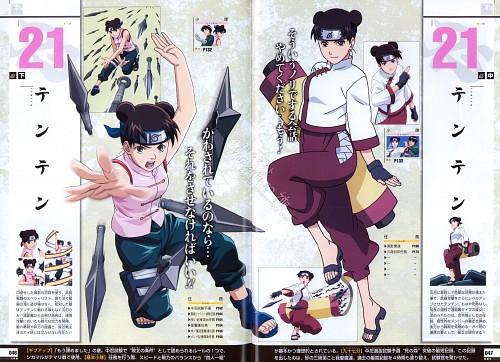Studio Pierrot, Naruto, Naruto Juunen Hyakunin, Tenten
