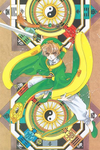 CLAMP, Madhouse, Cardcaptor Sakura, Cardcaptor Sakura Illustrations Collection 1, Syaoran Li