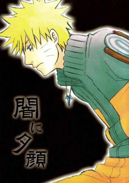 Naruto, Naruto Uzumaki, Doujinshi, Doujinshi Cover
