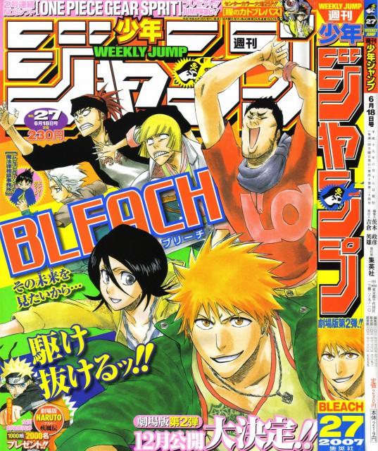 Kubo Tite, Bleach, Ichigo Kurosaki, Shinji Hirako, Isshin Kurosaki