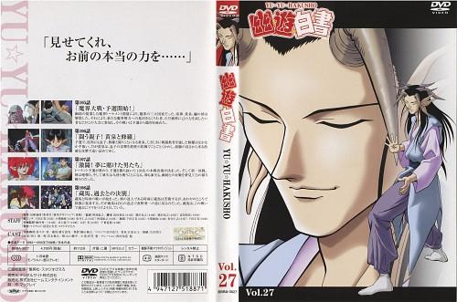 Studio Pierrot, Yuu Yuu Hakusho, Yusuke Urameshi, Shigure (Yuu Yuu Hakusho), Yomi (Yuu Yuu Hakusho)