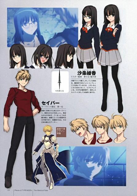 Takashi Takeuchi, TYPE-MOON, Fate/Prototype, Archetype Saber, Ayaka Sajyou