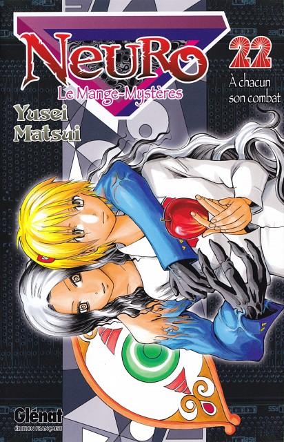 Yusei Matsui, Majin Tantei Nougami Neuro, Yako Katsuragi, Manga Cover