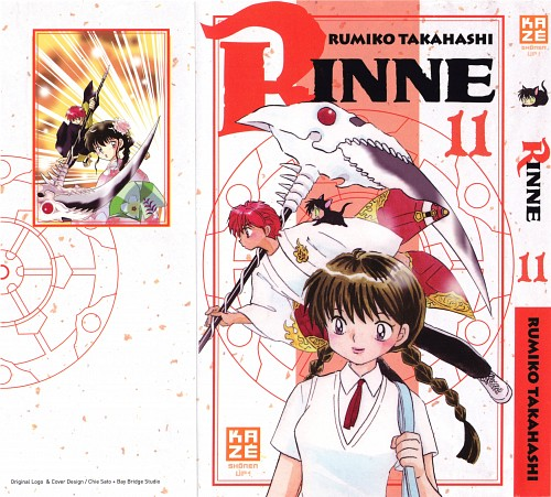 Rumiko Takahashi, Kyoukai no Rinne, Sakura Mamiya, Rinne Rokudo, Manga Cover