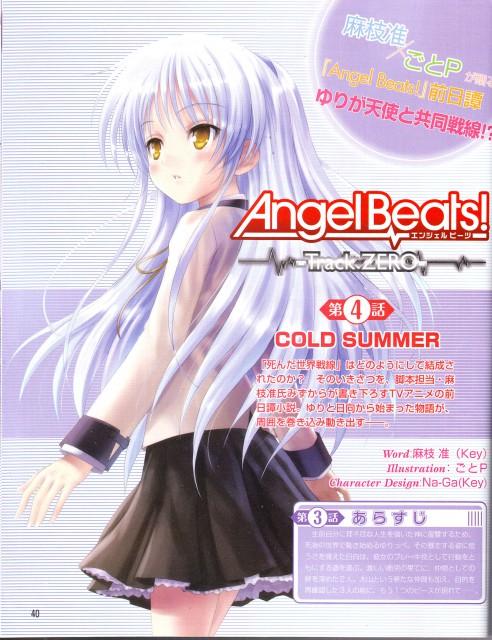 Goto-P, Na-Ga, Key (Studio), Angel Beats!, Kanade Tachibana