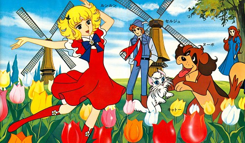 Toei Animation, Hana no ko Lunlun, Serge (Lunlun), Cato, Nubo