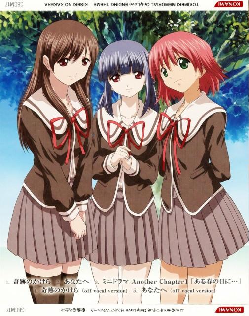 Konami, Tokimeki Memorial Only Love, Tsukasa Kasuga, Sayuri Amamiya, Mina Yayoi