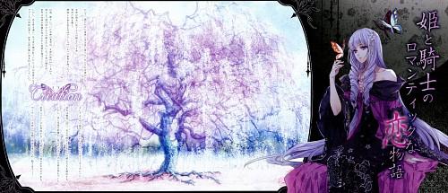 Kagerou Usuba, Idea Factory, Reine des Fleurs, Violette (Reine Des Fleurs), B's-Log