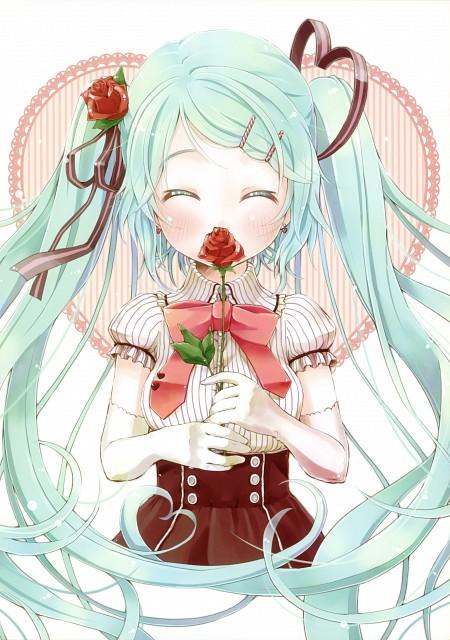 Yukiu Con, Vocaloid, Miku Hatsune