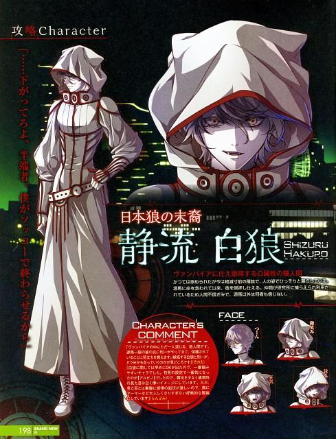 Ranpumi, Karin Entertainment, Omega Vampire, Hakuro Shizuru, Magazine Page