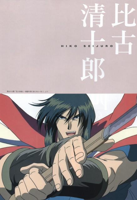Nobuhiro Watsuki, Studio DEEN, Studio Gallop, Rurouni Kenshin, Rurouni Kenshin Masterpiece Collection