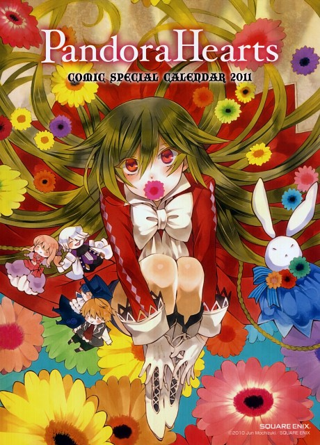 Jun Mochizuki, Pandora Hearts, Pandora Hearts Calendar 2011, Sharon Rainsworth, Xerxes Break