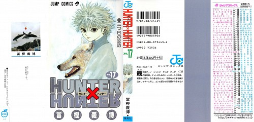 Yoshihiro Togashi, Madhouse, Hunter x Hunter, Killua Zaoldyeck, Manga Cover