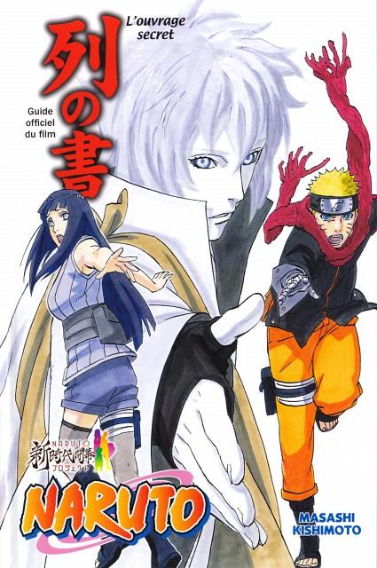 Masashi Kishimoto, Naruto, Hinata Hyuuga, Naruto Uzumaki, Toneri Otsutsuki