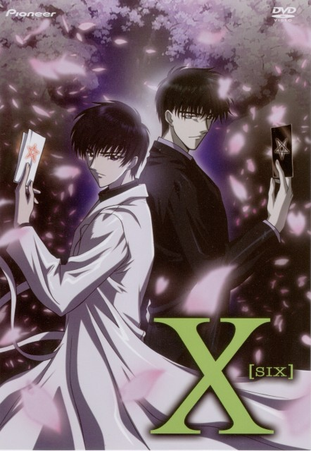 Madhouse, X, Subaru Sumeragi, Seishirou Sakurazuka, DVD Cover