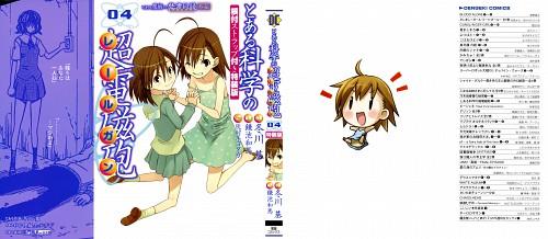 Motoi Fuyukawa, To Aru Kagaku no Railgun, Mikoto Misaka, Manga Cover