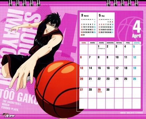 Tadatoshi Fujimaki, Production I.G, Kuroko no Basket, Kuroko No Basket Calendar 2014, Shouichi Imayoshi