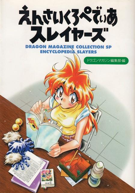 Rui Araizumi, J.C. Staff, Slayers, Lina Inverse
